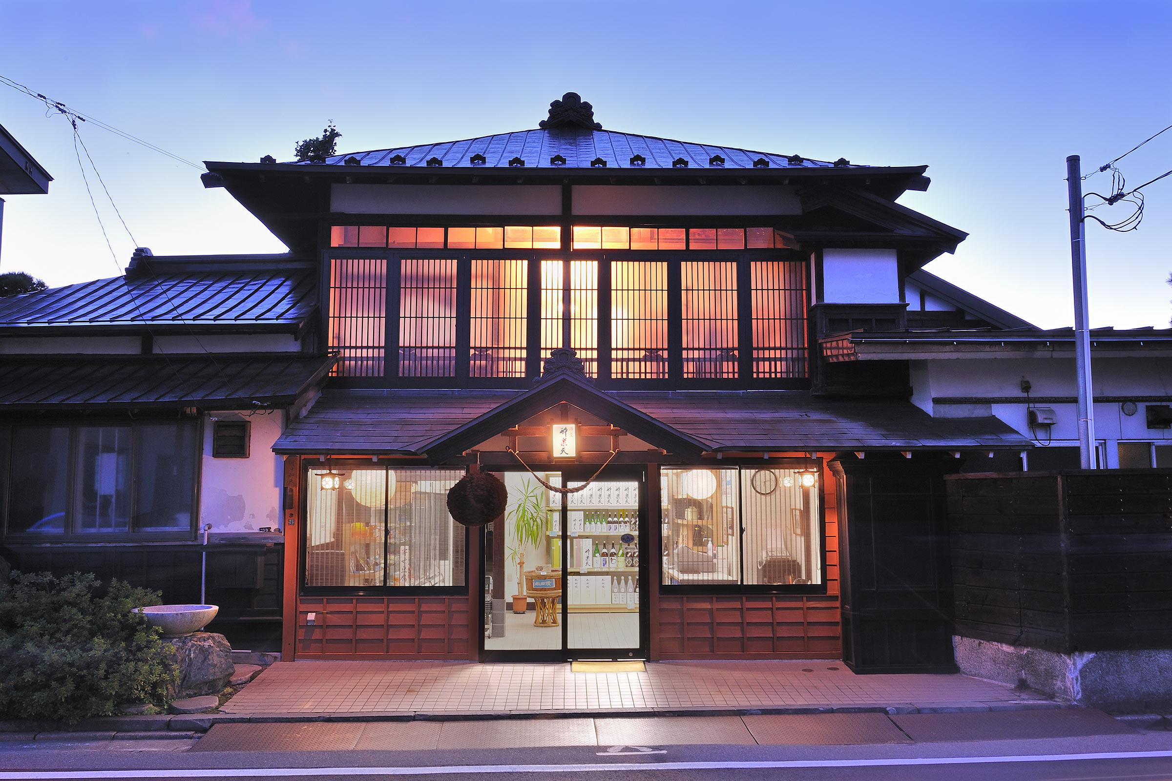 Akita Brewing Company