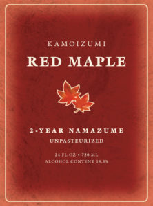 "Kamoizumi ""Red Maple"""