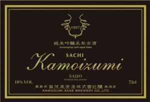 """Kamoizumi """"Sachi"""""""