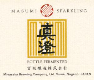 "Masumi ""Sparkling"""