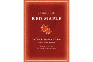 kamoizumi-red-maple