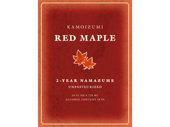 kamoizumi-red-maple