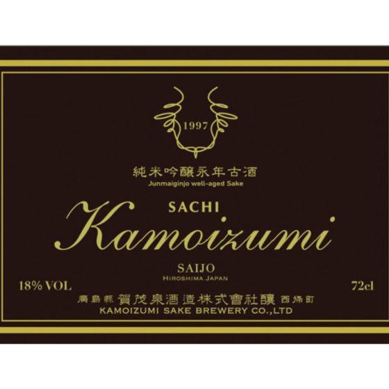 kamoizumi-sachi