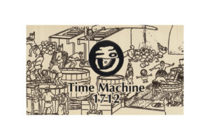 tamagawa-time-machine