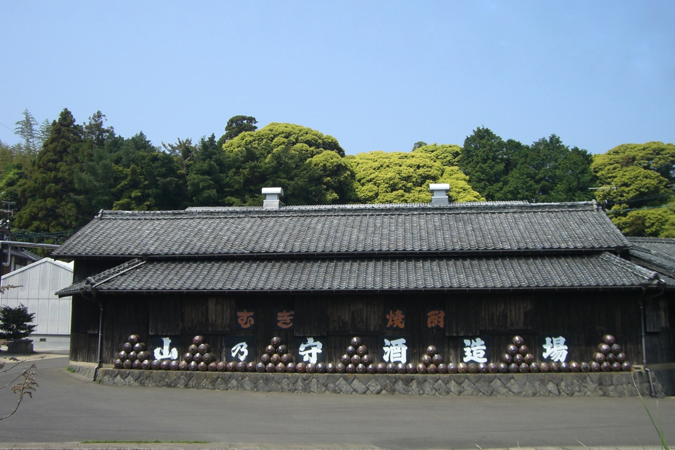Yama no Mori Distilling Company