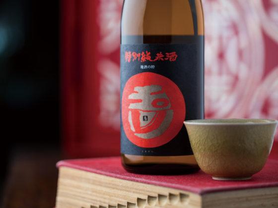 """Tamagawa """"Tokubetsu Junmai"""""""