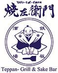 Yaki-The-Emon logo