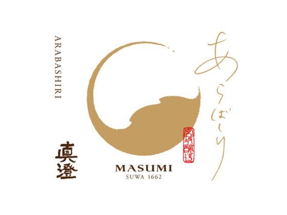 """Masumi """"Arabashiri"""""""