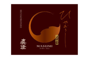"Masumi ""Hiyaoroshi"""